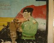 The Mural of Saddam Hussein